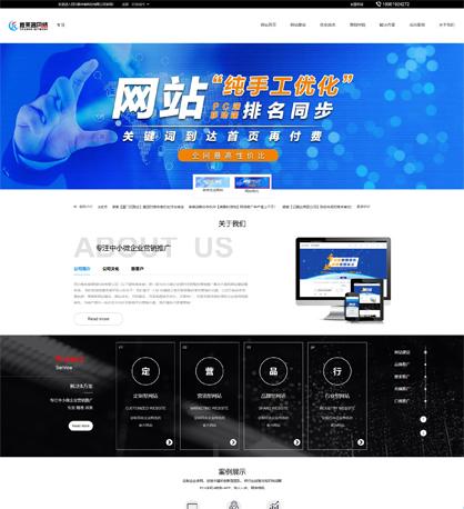 四川推来客网络科技有限公司