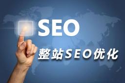 网站和网店提高流量转化率的三步实用技巧