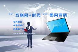 四川网络优化公司哪家靠谱