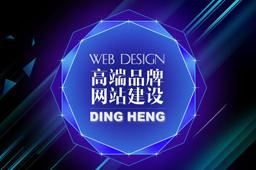 遂宁网站建设优化公司哪家好