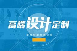 蚌埠网站建设公司风险移动端网站设计技巧