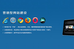 成都网站建设公司的几个网站类型