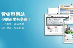 成都网站设计公司告诉你页面设计需要注意的事项