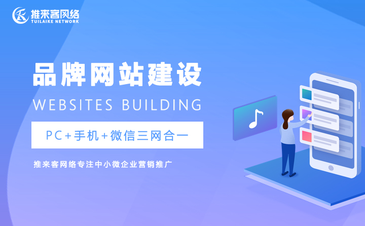 专业的租车租赁网站建设公司